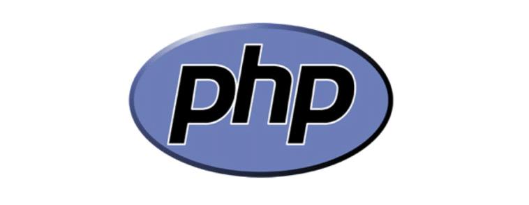 La importancia de las versiones de php en tu web